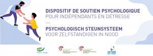 Dispositif de soutien psychologique pour indépendant en détresse (0800.300.25)